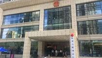 中國首家網際網路法院掛牌