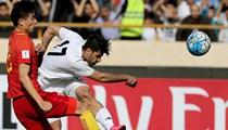 國足客場0-1不敵伊朗