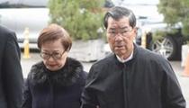 博鰲亞洲論壇將於23日登場 蕭萬長率臺商與會.jpg