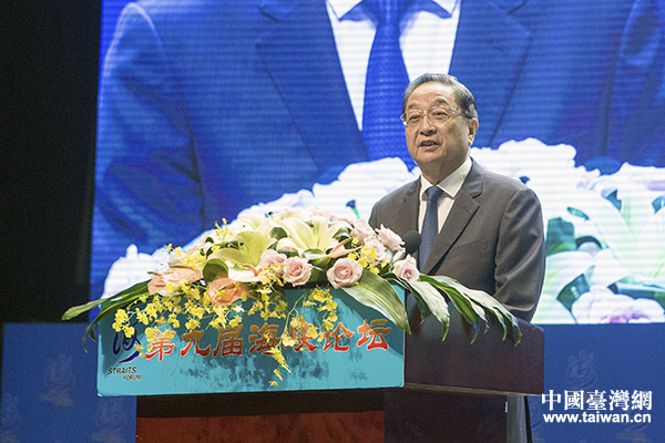 中共中央政治局常委、全國政協主席俞正聲出席論壇大會並講話