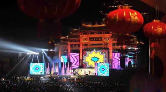 """6月7日晚,以""""海峽情、媽祖緣、青春曲""""為主題,第八屆海峽論壇媽祖文化活動周……"""