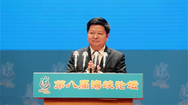 龍明彪主持第八屆海峽論壇