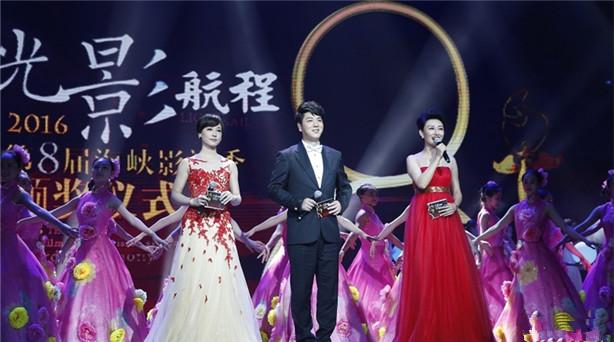 12日晚,第八屆海峽影視季頒獎儀式在廈門小白鷺藝術中心黃榮劇場舉行,《瑯琊榜》……