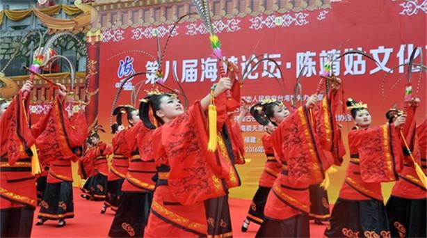 """""""近年來,通過陳靖姑文化在兩岸之間的交流,進一步拉近了兩岸同胞間的距離,也在……"""
