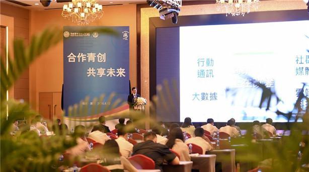 """正在福建舉行的第八屆海峽論壇上,臺灣青年""""創客""""引人注目。當年輕的足跡跨越淺……"""