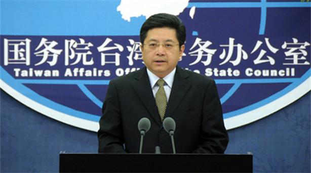 國臺辦新聞發言人馬曉光25日表示,第八屆海峽論壇將於6月12日舉行,目前各項準備工……