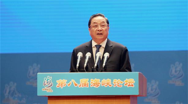 第八屆海峽論壇大會12日在廈門海峽會議中心舉行。中共中央政治局常委、全國政協主……