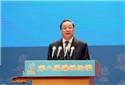 俞正聲在第八屆海峽論壇開幕式上的致辭