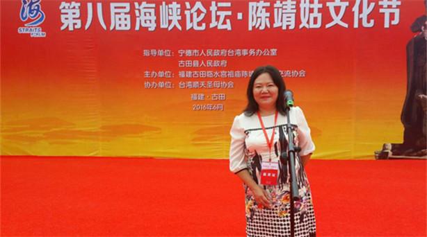 專訪台灣畫家吳和珍:葉異根相連 兩岸一家親