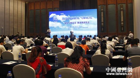 6月5日,第十屆海峽論壇第七屆海峽兩岸民生氣象論壇在廈門舉行。170多位來自海峽……