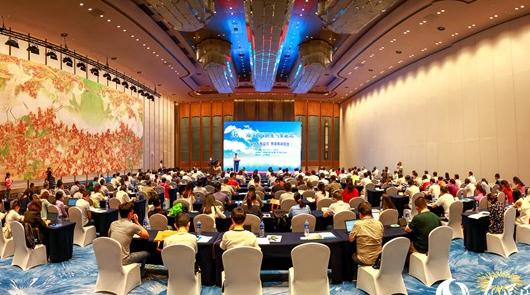 5日,作為第十屆海峽論壇重要配套活動之一,第七屆海峽兩岸民生氣象論壇在福建廈……
