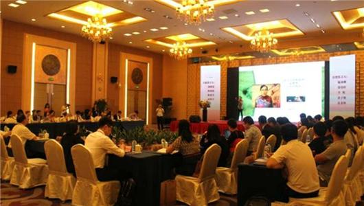 """7日下午,第六屆中華文化發展論壇研討會在廈門舉辦。兩岸專家學者和青年代表圍繞""""……"""