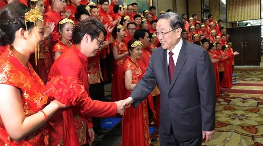 """6月17日,中共中央政治局常委、全國政協主席俞正聲在廈門出席""""兩岸美麗新人集體婚……"""