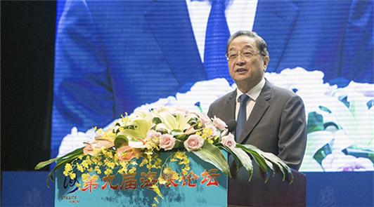 第九屆海峽論壇在廈門舉行 俞正聲出席並致辭