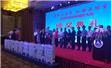 【我看海峽論壇】第一期:臺灣青年融入大陸最快的方式是什麼?