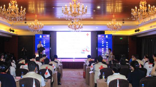 2017年6月16日至19日,第七屆海峽兩岸紅十字博愛論壇在廈門萬佳國際酒店舉行。來自……