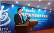 蘇華:加強兩岸職業教育交流 促進院校教師能力提升