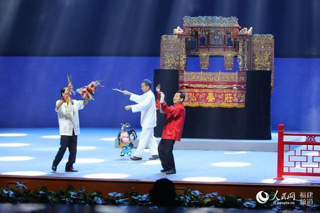 海峽論壇舉辦文藝獻演 臺北85歲老人木偶表演博得陣陣掌聲