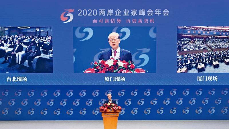 2020-12封面_副本_副本.jpg
