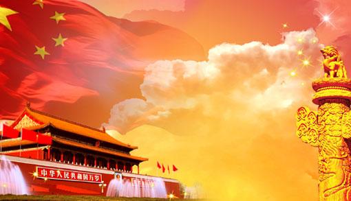 增強理論自信 構建中國特色哲學社會科學