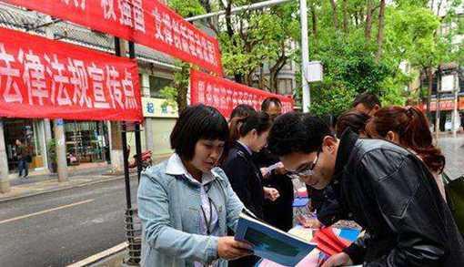智慧財産權:讓中國自信面對全球創新競爭.jpg