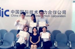 臺灣學生實習在大陸:用青春演繹別樣人生