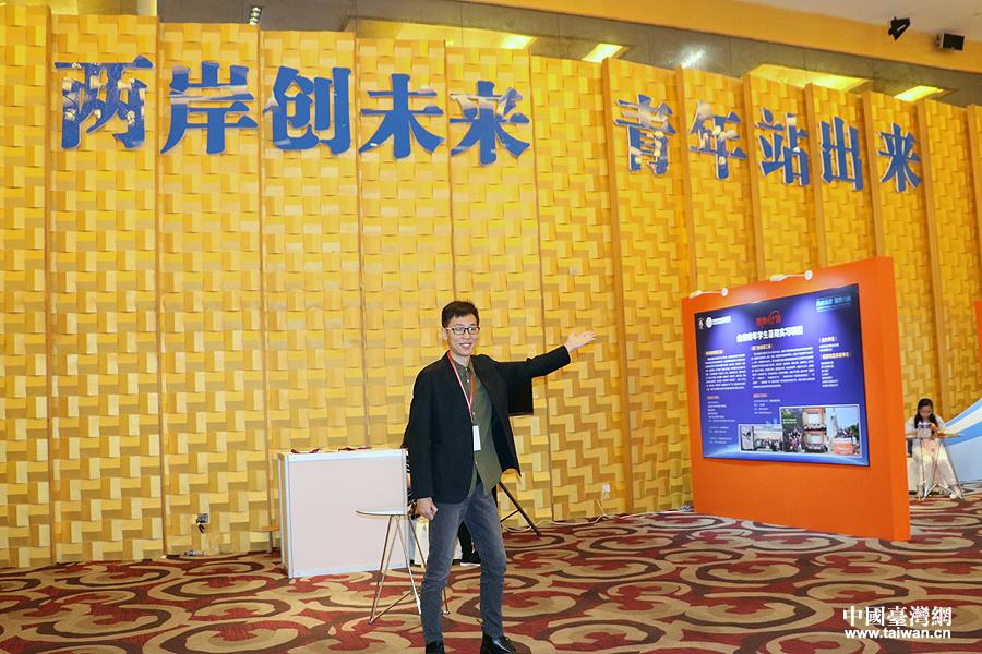 臺灣青年薛皓的大陸印象:想像與現實並不一樣