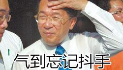 蔡英文向日本納千億投名狀!