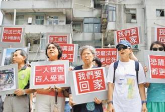 這些臺北人因拆遷17年無家可歸 40多人過逝