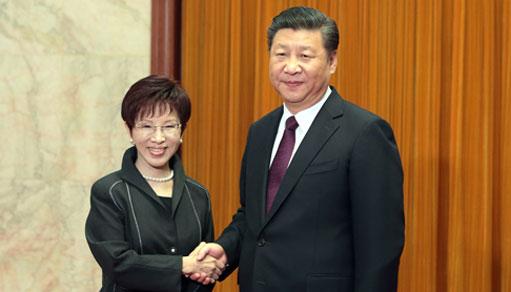 習近平總書記會見中國國民黨主席洪秀柱