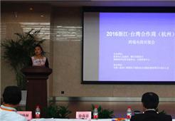 杭州跨境電商對接會.jpg