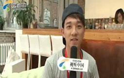【兩岸夯街訪】臺灣青年之北京印象