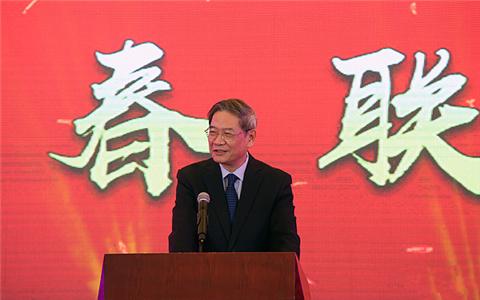 全國臺企聯新春聯誼活動在京舉辦