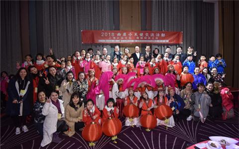 43位上海小天使抵臺開啟文化、媒體探索之旅