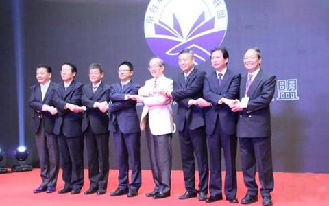 第三屆京臺基礎教育校長峰會在京召開