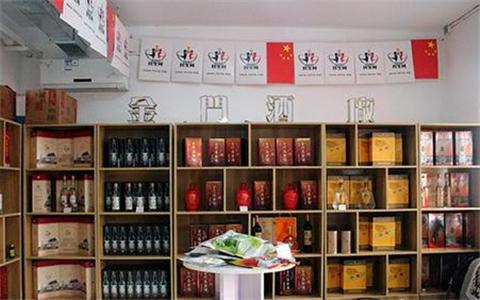海峽兩岸民生網臺灣商品展銷中心在北京開業