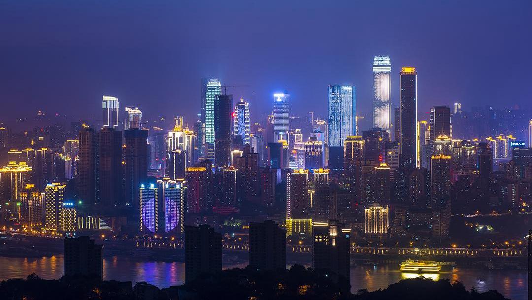 重慶加快構建全域聯動科技創新生態.jpg