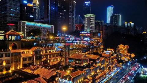 2020年重慶經濟運作穩定好轉 全年地區生産總值增長3.9%.jpg