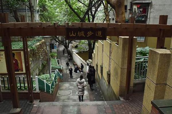 留住城市底片 重慶傳統風貌街的前世今生.jpg