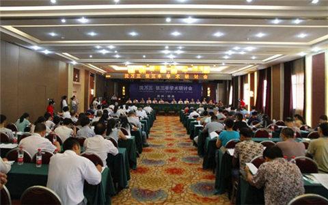 臺灣中華道教聯合總會赴黔南參觀考察