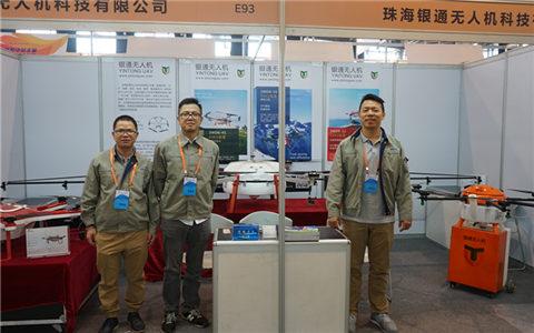 珠海臺商參加大陸臺資企業産品展銷會展特區臺商風采