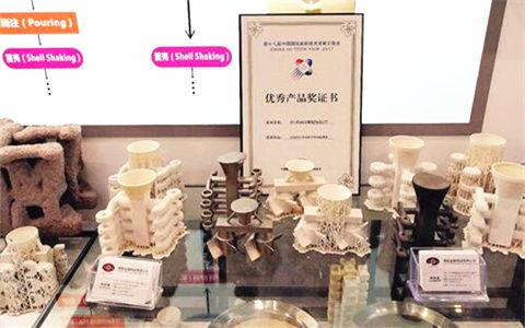 """連雲港臺企喜獲第十八屆高交會""""優秀産品獎"""""""