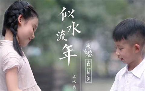 兩岸微電影《似水流年》海報_副本.jpg