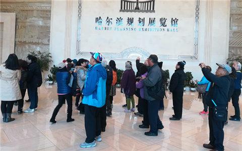 臺灣桃竹苗基層鄉里長及民眾參訪團在黑龍江省參訪交流