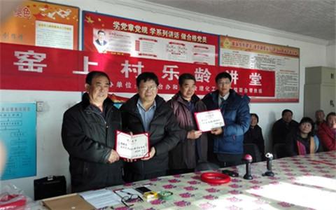 臺灣專家前往天津市幫扶村舉辦義務養老講座