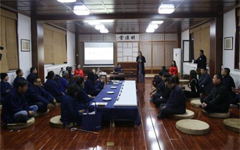 臺灣青年研修營赴大連研讀中華經典