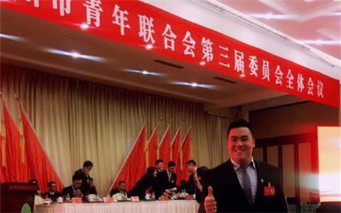 江蘇泰州臺青當選泰州市青年聯合會第三屆委員