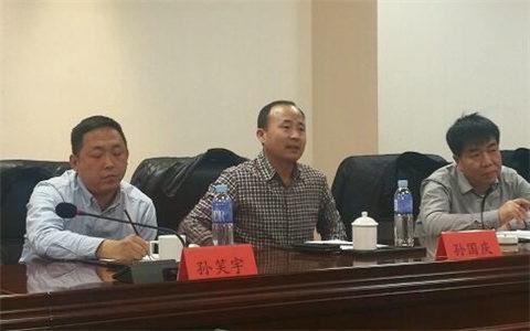 內蒙古自治區臺企臺胞代表座談會在呼和浩特召開