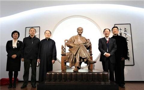 紀念南懷瑾誕辰100週年活動在滬舉行 首度展示手稿真跡