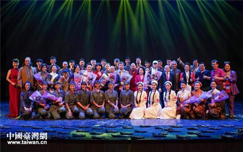 音樂劇《我是川軍》赴臺交流演出大獲成功好評如潮